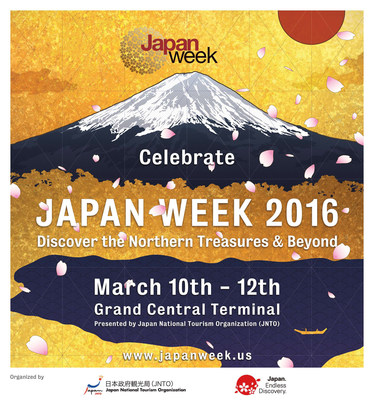 Japan Week premieres for a 5th consecutive year at Grand Central Terminal.
