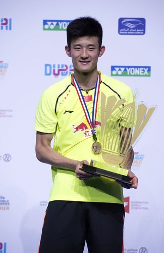 Chen Long (PRNewsFoto/BWF DESTINATION DUBAI)