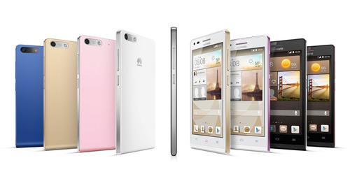 HUAWEI Ascend G6 4G. (PRNewsFoto/Huawei Consumer Business Group) (PRNewsFoto/HUAWEI CONSUMER BUSINESS GROUP)