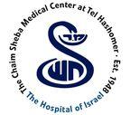 The Chaim Sheba Medical Center at Tel Hashomer Logo