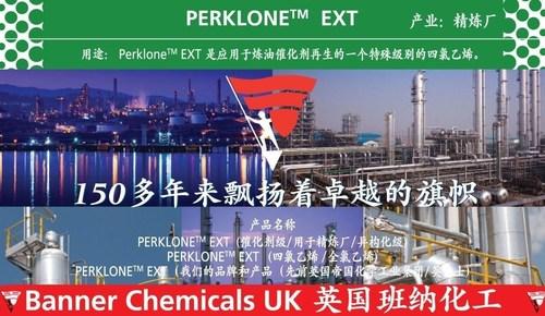 PerkloneEXT-BannerChemicals (PRNewsFoto/Banner Chemicals UK)