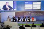 Global Summit Stage (PRNewsFoto/HNA Tourism Holding Co., Ltd.)