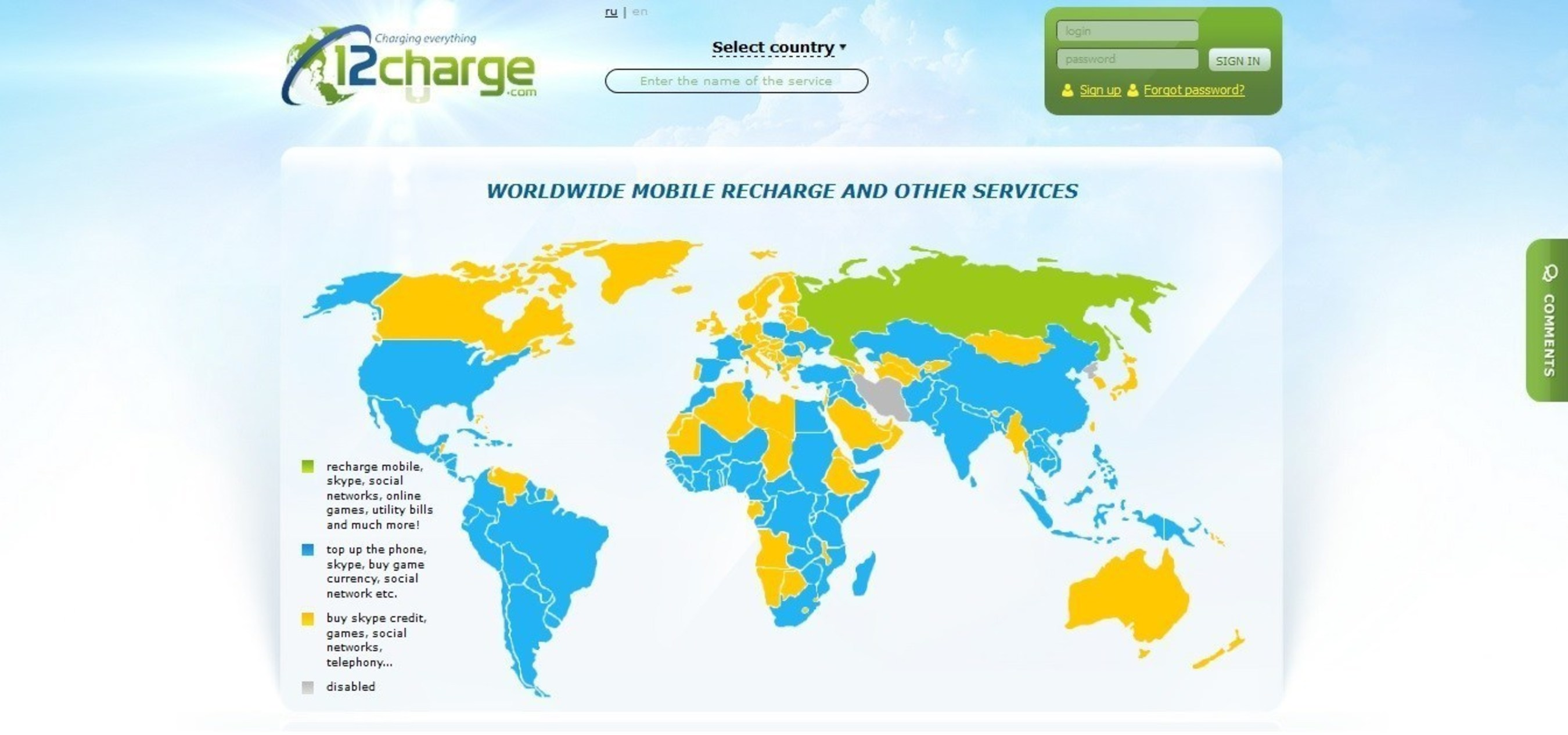 12charge.com Launches Worldwide Mobile Recharge With Bitcoin, Utility Bills Payments With