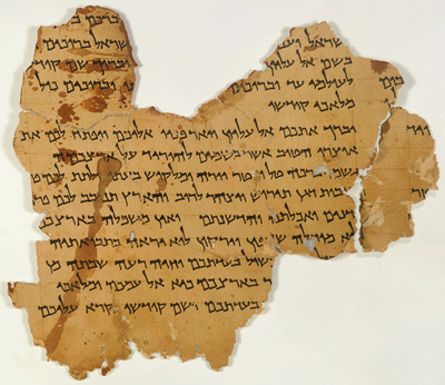 Dead Sea Scrolls: War Scroll.  (PRNewsFoto/Running Subway Productions)