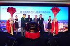 Hainan Airlines Launches Beijing-Las Vegas Non-stop Service