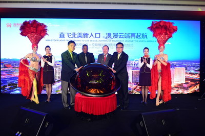 Hainan Airlines Launches Beijing-Las Vegas Non-stop Service