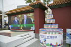 Recommended by the Milano Expo China pavilion, Yili's Perfect Land milk appeared on the Milano Expo.
