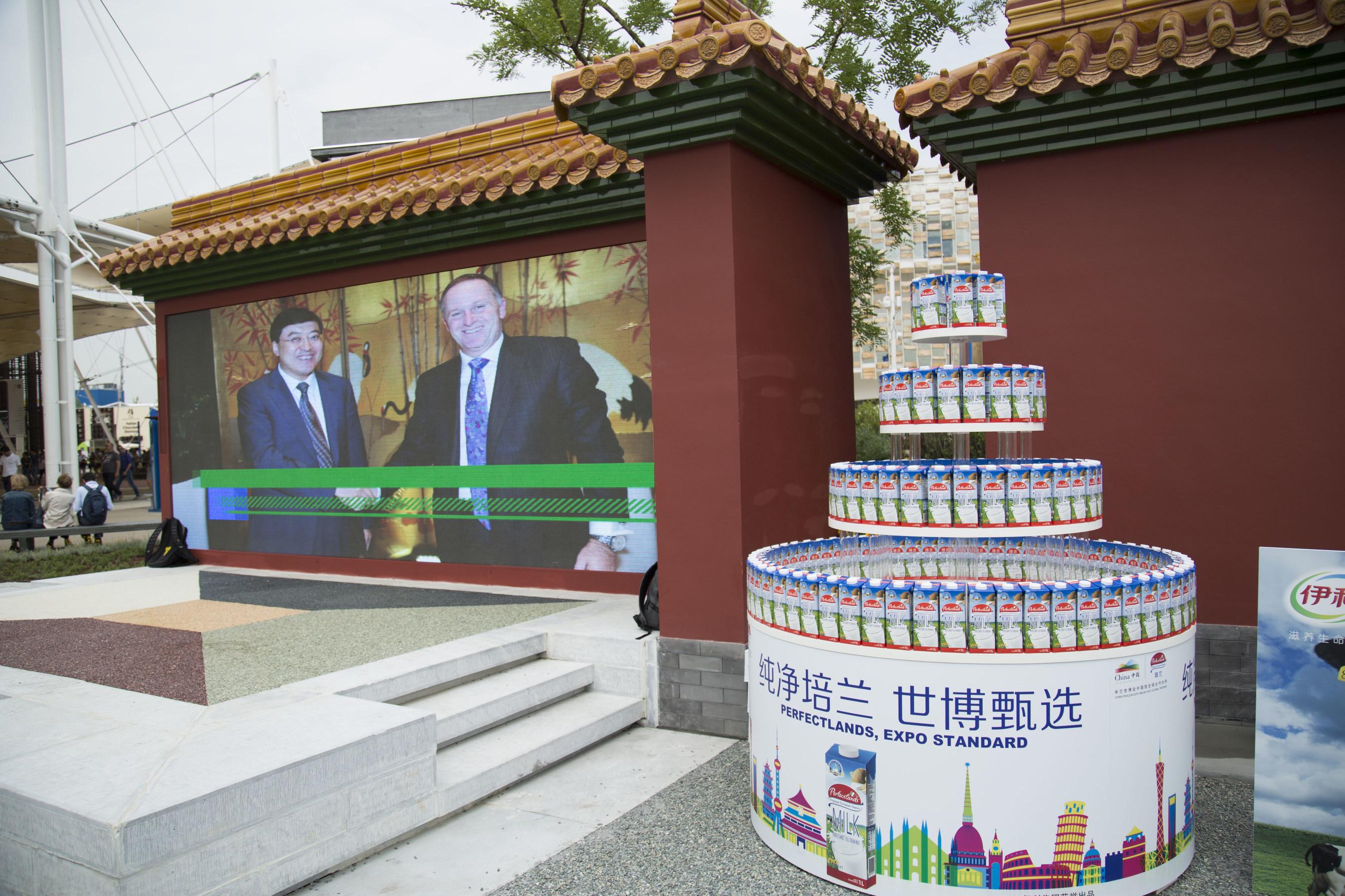 Yili asiste al Día de China en Milano Expo para exponer su fuerza en innovación
