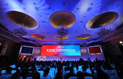 The 8th China-EU Investment, Trade and Sci-tech Cooperation Fair Opens in Chengdu.  (PRNewsFoto/Sichuan Bureau of Expo Affairs)