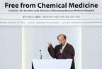 The Great Vision of a Doctor of Korean Medicine Banning Chemical Medicines