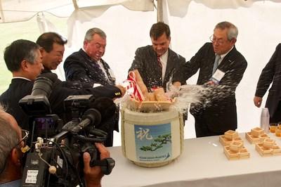 Kagamibiraki is a traditional Japanese ceremony performed in celebratory ceremonies. Asahi Kasei Plastics breaks ground on new facility in Alabama. (PRNewsFoto/Asahi Kasei Plastics)
