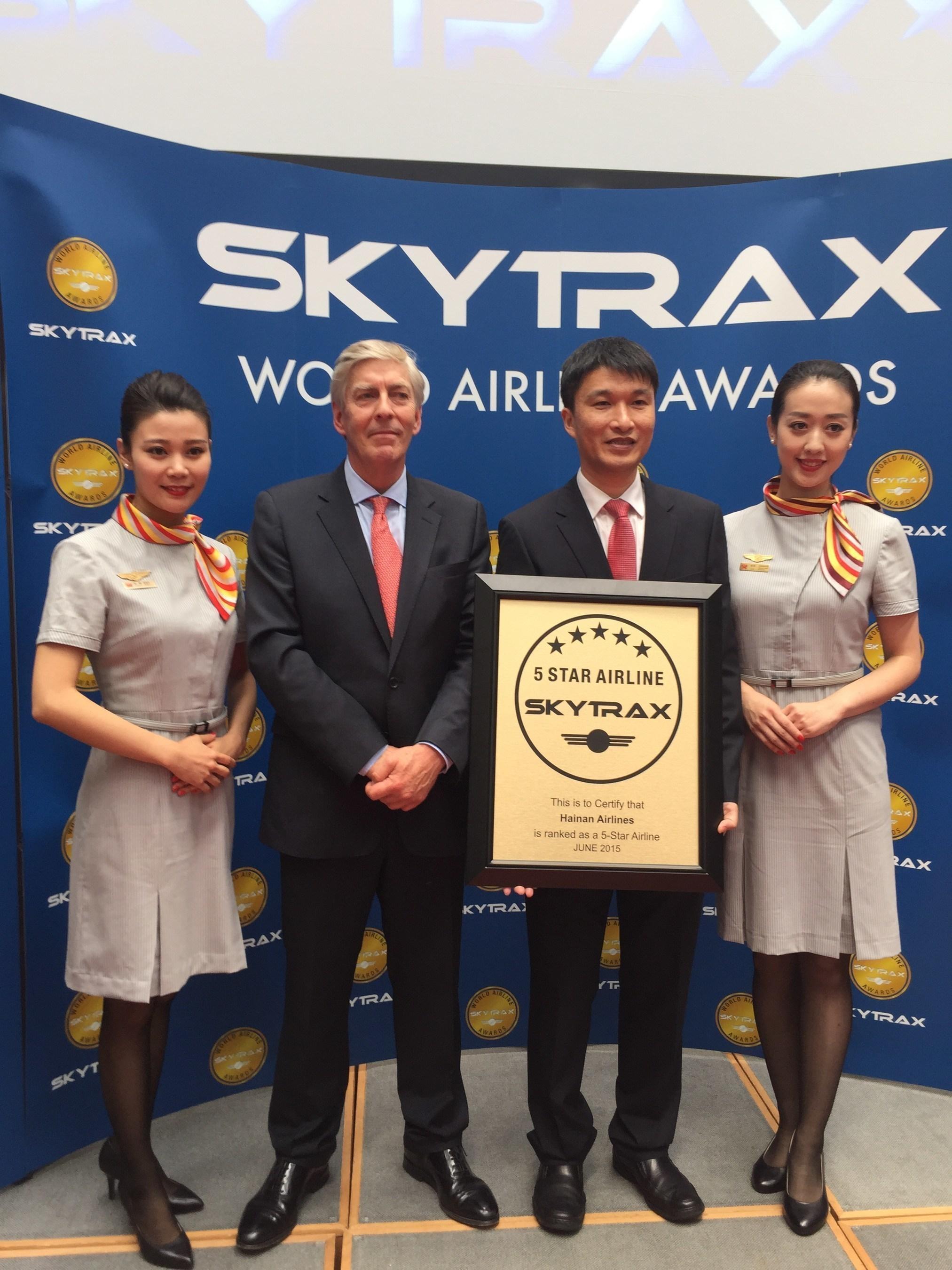 Hainan Airlines est désignée comme compagnie aérienne cinq étoiles par SKYTRAX pour la cinquième
