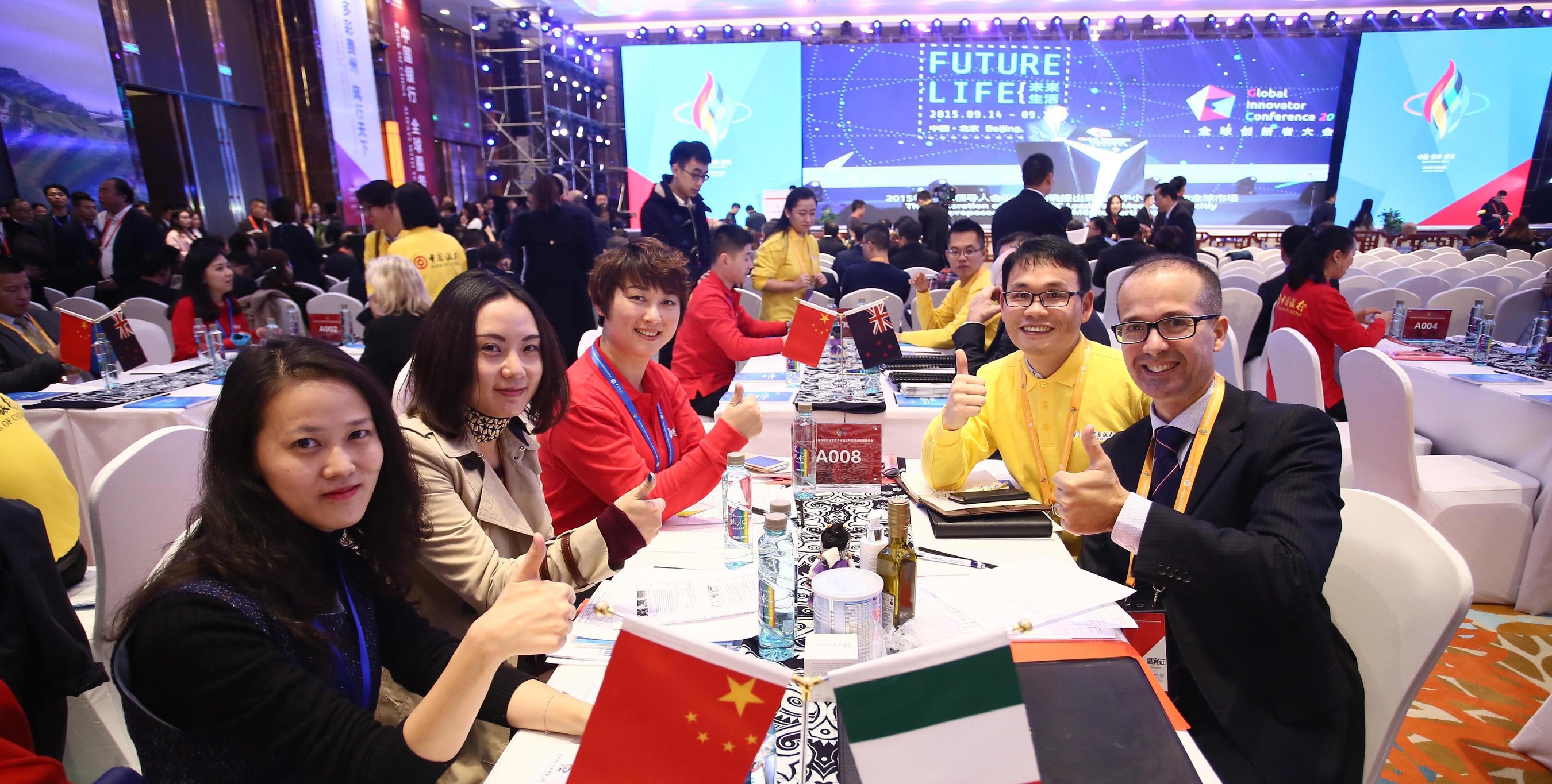 """Investors from overseas at the opening ceremony of """"Cross-border Investment and Trade Fair, Guizhou Inland Opening-up Pilot Economic Zone, China, 2016"""""""