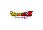 Dragon Ball Z Resurrection 'F' official U.S. logo