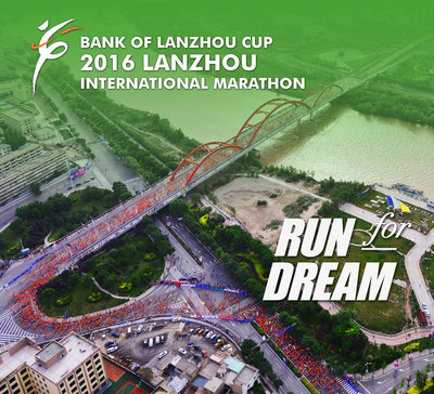 41,000 people signed up for the Lanzhou International Marathon