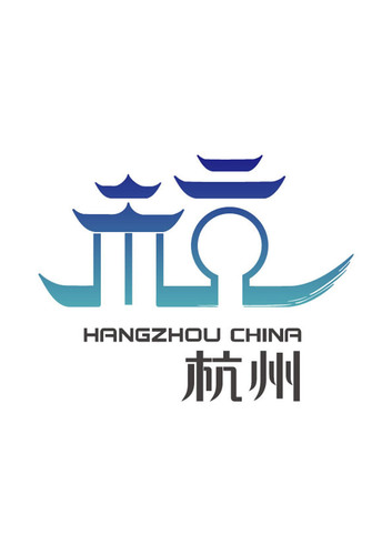 Logo of Hangzhou city, the most popular travel destination in China for 2013.  (PRNewsFoto/Hangzhou Tourism Commission)