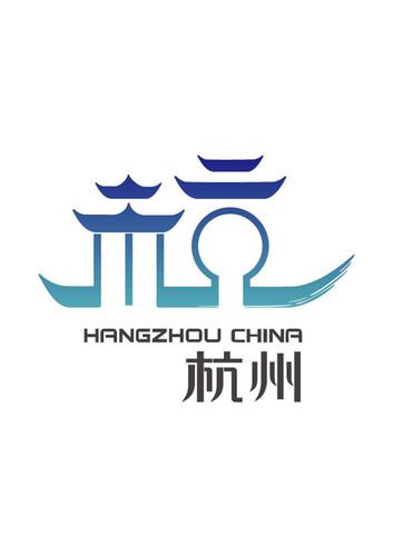 Logo of Hangzhou city, the most popular travel destination in China for 2013.  (PRNewsFoto/Hangzhou Tourism ...