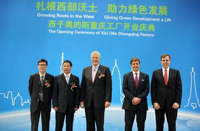 Otis Opens LEED® Gold Standard Plant in Chongqing, China