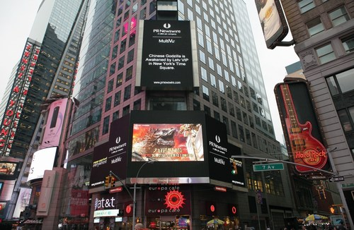 Chinese Godzilla is Awakened by LETV VIP in New York's Time Square
