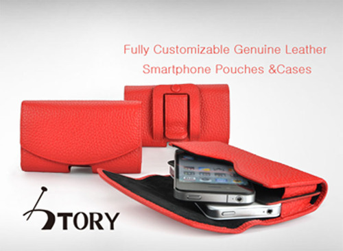 Fully Customizable Genuine Leather Smartphone Pouches & Cases from StoryLeather.com.  (PRNewsFoto/StoryLeather.com)