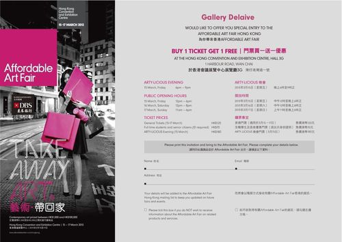Invitation form Gallery Delaive for the Affordable Art Fair. Gallery Delaive brings Japanese Art to Hong Kong. For the first time in 25 years, Dutch Gallery Delaive will participate in the Affordable Art Fair Hong Kong. Among others there will be new work on display from young Japanese artist Yuina Wada (PRNewsFoto/Gallery Delaive)