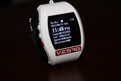 VESAG mHealth MPERS watch with GSM, GPS, Medicine Reminder, Emergency button, 2 way calling, customer unique identification code and upload of vital statistics through ZigBee wireless connectivity to other VESAG medical gadgets..  (PRNewsFoto/Vyzin Inc.)