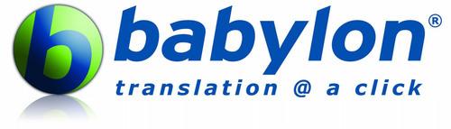 New From Babylon.com: BabylonPlus - the New 'Babylon Enterprise' for Small and Medium Businesses