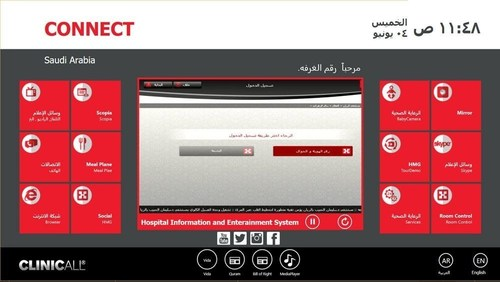 Ready for use: Custom-made software from ClinicAll for the largest hospital chain in Saudi Arabia (PRNewsFoto/ClinicAll)