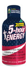 Cherry Flavored 5-hour ENERGY Shots will Support the Special Operations Warrior Foundation for a Second Year.