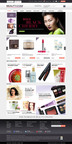 Beauty.com homepage.  (PRNewsFoto/Beauty.com)