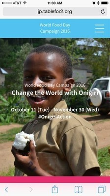 World Food Day 2016 -Change the World with Onigiri- campaign site