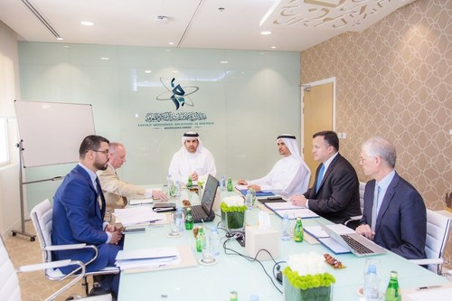 "Board of Trustees for the ""Knowledge Award"" Holds First Meeting, Approves General Policies and Application Process (PRNewsFoto/MBRF)"