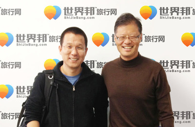 Founder & CEO Mr. Dennis Zhang from Shijiebang and Shijiebang's investor Jerry Yang.  (PRNewsFoto/Shijiebang.com)