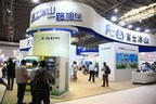 Booths for the 2015 China International Self-Service, Kiosk & Vending Show Now On Sale