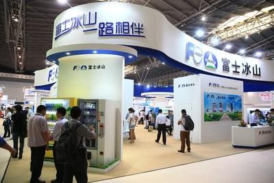 Exhibition Onsite
