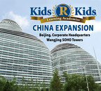 Kids 'R' Kids Learning Academies Expands to China With Opening of Beijing HQ (PRNewsFoto/Kids 'R' Kids International, Inc)