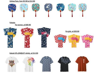 """Estan disponibles para la compra los productos exclusivos """"omiyage"""" (souvenir) japoneses, incluidos abanicos de seda, abanicos uchiwa, trajes de samurai de papel y tableros de Buda. La tematica de """"Kabuki"""", un arte tradicional japones, esta presente en las UTs, y los Yukatas (quimonos de algodon liviano) estan disponibles para mujeres y ninas."""