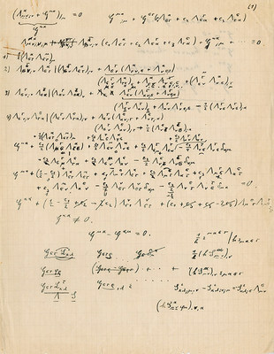 Albert Einstein Manuscript Draft for A Scientific Paper on the Development of his Unified Field Theory. Profiles in History Historical Auction 72