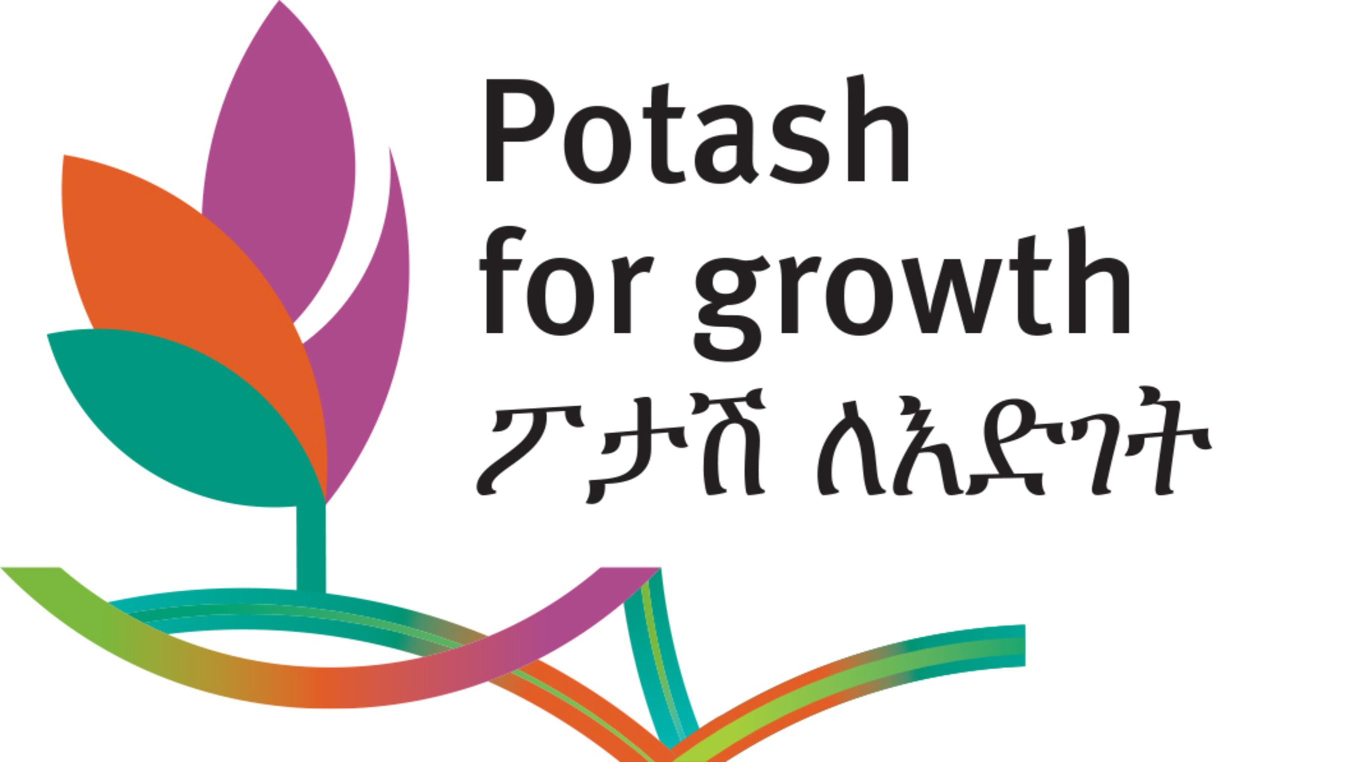 Potash for Growth Logo (PRNewsFoto/ICL)