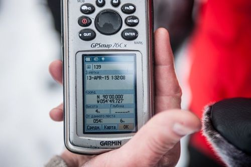GPS at the Geographic North Pole: GPS device showing the all-important 90 degree latitude as the Amazu family ...