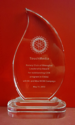 The Rotary Club of Shanghai announced that Touchmedia's annual public service campaign, Mr. and Miss WOWTM was the winner of 2013 Rotary Club of Shanghai Leadership Award for Outstanding CSR Program in China.  (PRNewsFoto/Touchmedia)