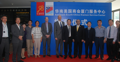 VIP guests at the ceremony (PRNewsFoto/AmCham South China)