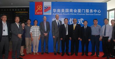 AmCham South China Xiamen Service Center Open Today!