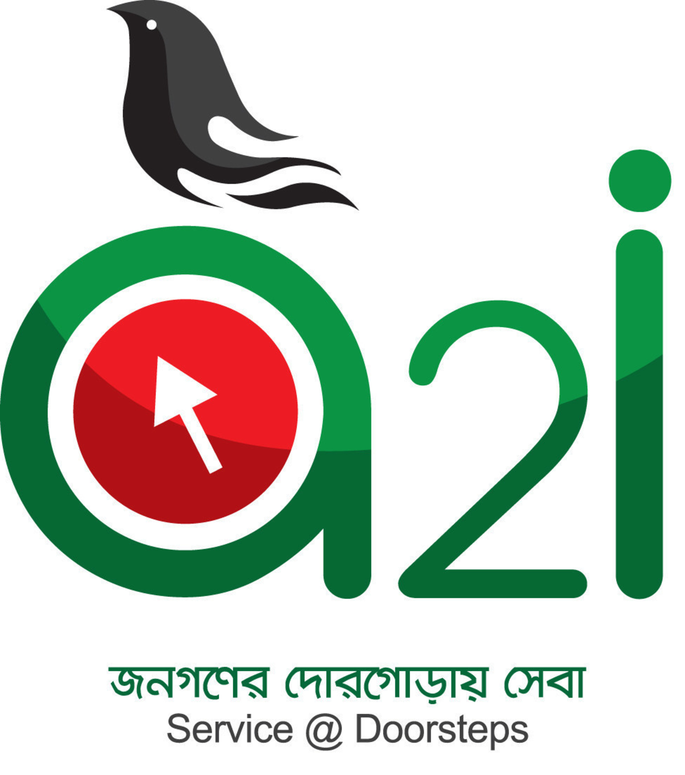 Access to Information Programme www.a2i.pmo.gov.bd