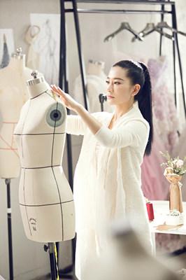 Designer Lan Yu