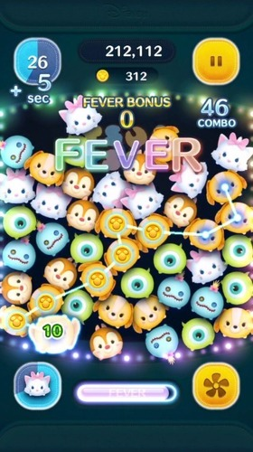 The simple gameplay consists of matching and eliminating the highest possible amount of sets of three or more of the same Tsum within one minute. (PRNewsFoto/LINE Corporation)