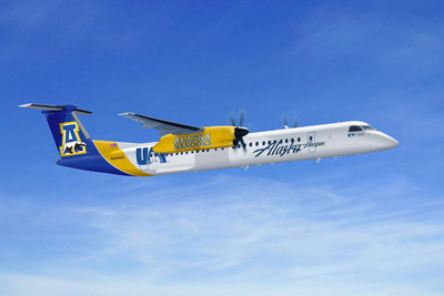 The beloved University of Alaska Anchorage and University of Alaska Fairbanks colors will be featured on two university-themed Q400 aircraft.  (PRNewsFoto/Alaska Airlines)