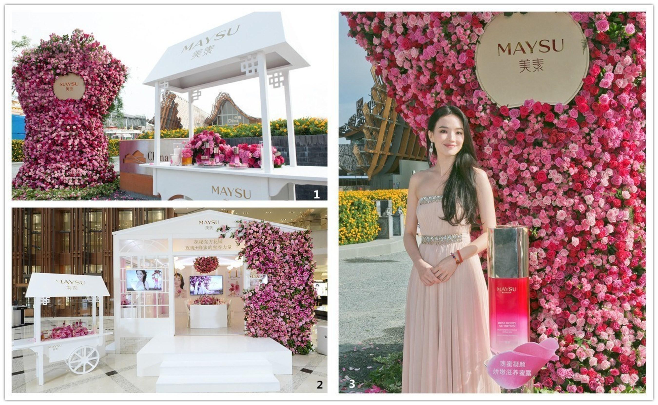 Photos 1 & 2: MAYSU spokesperson Shu Qi inaugurated the world premiere of Rose Honey Nutrition Moisturizing ...