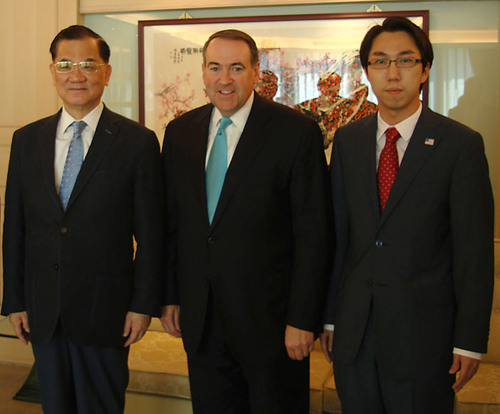 London International Group Managing Director Jack Hu, Governor Mike Huckabee, and Lien Chan Meet in