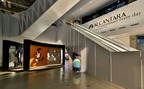 Alcantara display at Design Shanghai.  (PRNewsFoto/Alcantara)